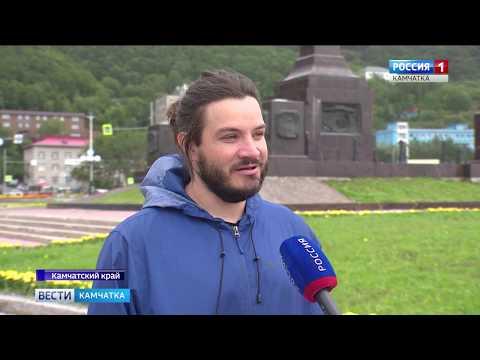 Вести-Камчатка: Бейсджамперы на Камчатке
