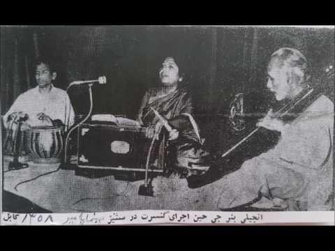 Anjali Binergee - Laal Mairi - Live in Cinema Pamir Kabul Afghanistan