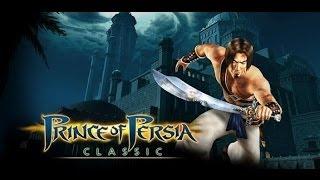 Prince Of Persia Classic Прохождение (PS3)