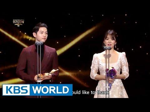 Song Joongki & Song Hyegyo receives Asia's Best Couple Award [2016 KBS Drama Awards/2017.01.03]