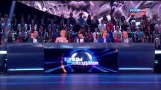 Танцы со звездами Выпуск 02 от 2015 02 21