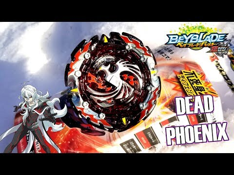 Dead Phoenix .0. At. B-131 Beyblade Burst Cho-Z REVIEW