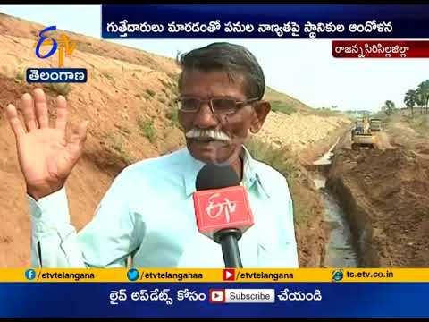 Mid Manair Dam works on fast track | village still tense on Quality | Rajanna Sircilla district