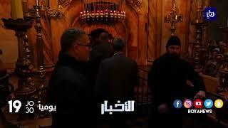 دولة الاحتلال تسعى إلى فرض ضرائب على كنائس القدس - (4-2-2018)