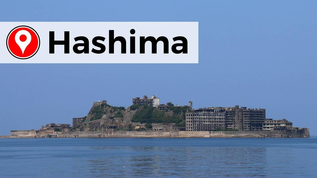 Download HASHIMA 端島 / GUNKANJIMA 軍艦島 ILE ABANDONNEE NAGASAKI - FAIT AU JAPON