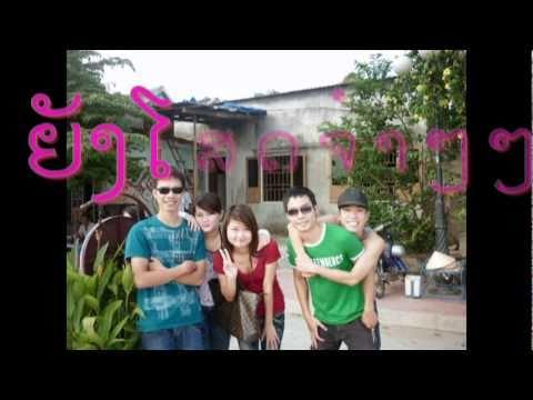 Sinh vien Lao k41-TCNH.Hue 2010.mpg