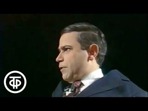 Евгений Петросян в эстрадном спектакле \