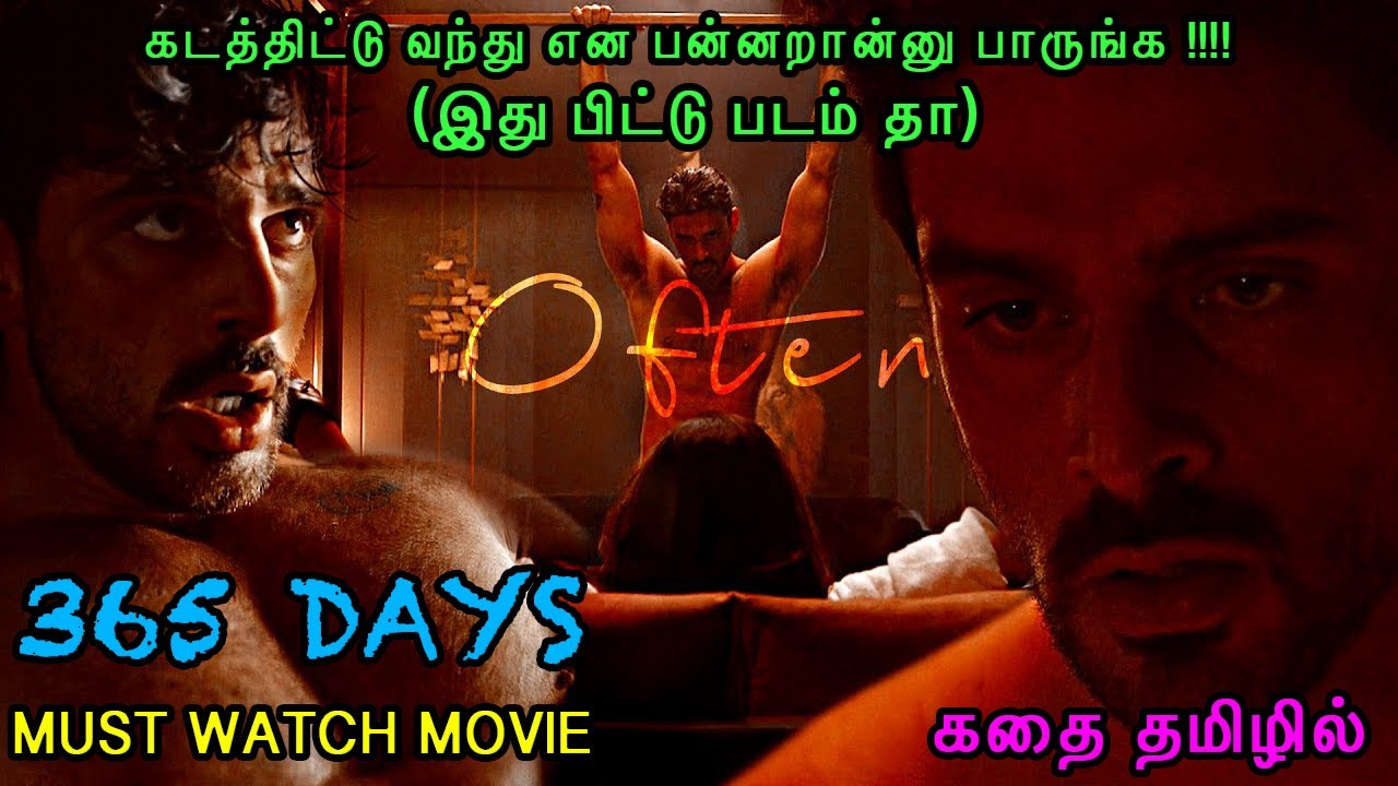 Download 365 DAYS Movie Tamil review | Hollywood movie story explained & review | Movie review Tamil|Screen69