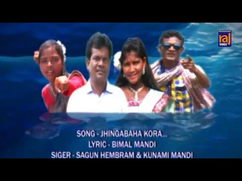 JHINGA BAHA, SANTALI HD VIDEO SONG OFFICIAL,