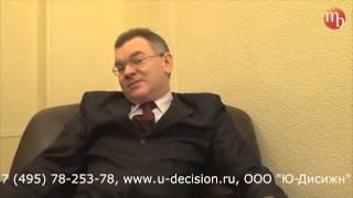 Регистрация ООО под ключ в Мастерской Бизнеса(, 2013-04-01T16:45:27.000Z)
