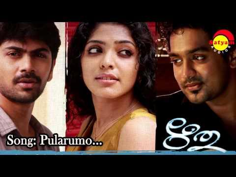 Pularumo -  Rithu