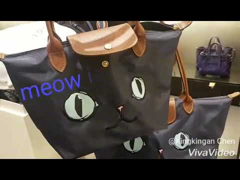 LONGCHAMP (Miaou) IS BACK FOR 2018 COLLECTION