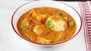 paneer egg curry recipe   paneer egg gravy recipe