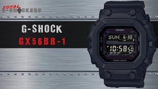 Чоловічі Casio G-шок цар все-чорні годинники | GX56BB-1 Топ-10 речей р коментар шок