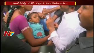 YS Jagan Padayatra at East Godavari | YS Jagan Praja Sankalpa Yatra Reaches 197 Days | NTV