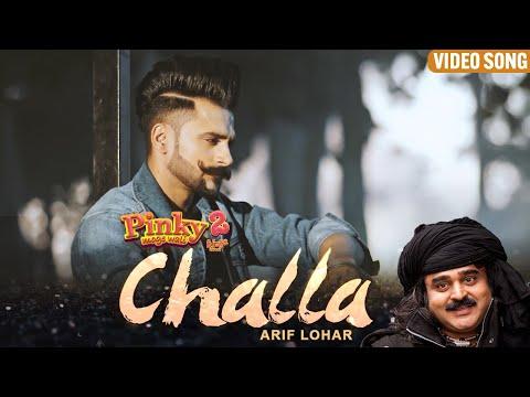 Challa   Arif Lohar   New Punjabi Song 2021   Video Song   Pinky Moge Wali 2   Friday Fun Records
