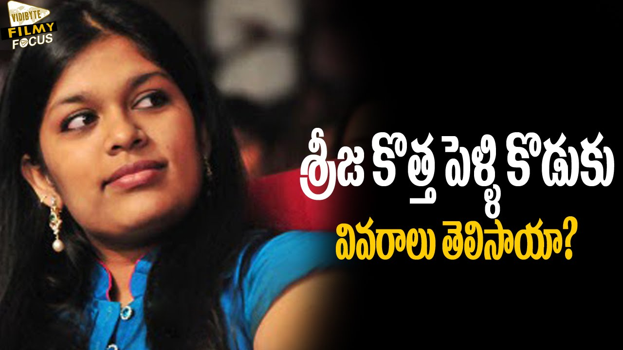 Chiranjeevi daughter srija second marriage details filmy focus