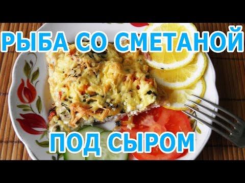 Камбала запеченная кулинарный рецепт