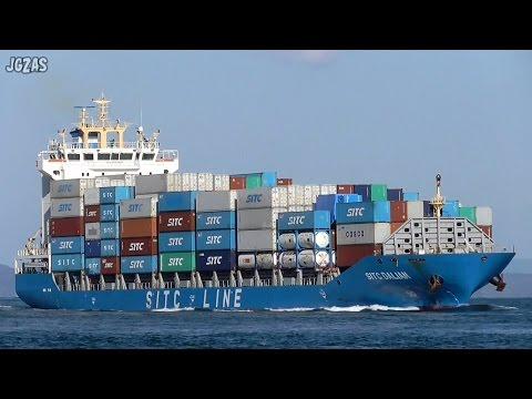 SITC DALIAN containership コンテナ船 海豊国際航運 関門海峡 2016-FEB