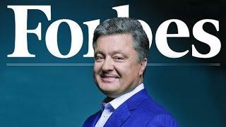 Журнал Forbes под угрозой