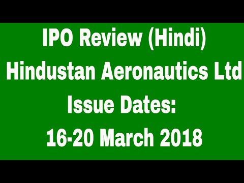 Hindustan Aeronautics Limited: IPO opens 16-20 March 2018