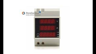 видео Подключение амперметра и вольтметра в сети постоянного и переменного тока