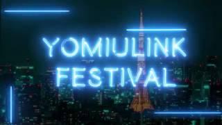 yomiulink fes OP