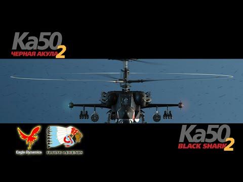 Авиасимулятор Ка-50 «Черная акула», видеообзор от журнала «Лучшие Компьютерные Игры» (ЛКИ)