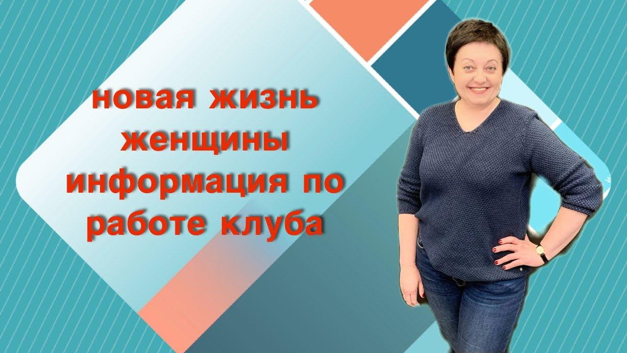 Закрытые клубы для женщин в москве видео арес клуб единоборств москва
