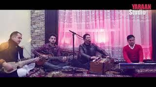 O yak shabe barani by Farid Wali-او یک شب بارانی به آواز فرید ولی