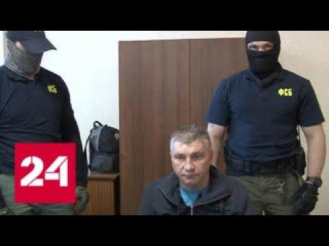 Изменники в Крыму: Киев перешел от боевой тактики к шпионской - Россия 24