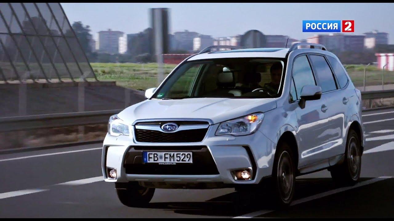 Subaru forester, 2018. 2. 0i-l cvt vf comfort. Новый. 1 969 900 q. 2. 0 л (150 л. С. ) бензин. Автомат. 4wd. 1 969 900 q. Subaru, феникс-авто премиум. Омск.