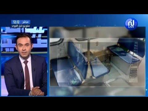 صورة اليوم :حي الغزالة اريانة ...عمليات تهشيم وتكسير ليلية لعدد من السيارات و واجهات المنازل