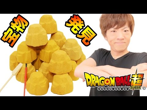 宝物発見シリーズで黄金の神龍(シェンロン)を狙ったら奇跡が!?