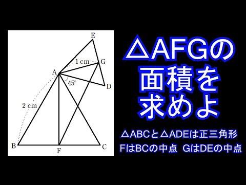 【数学実況#2】愛知県公立高校入試