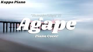 円盤皇女ワるきゅーレ OP - Agape Piano Covered by KAPPA.