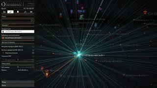 Гайд для новичков Elite Dangerous звёздные карты, управление