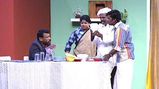 Thakarppan Comedy I A nice strategy I Mazhavil Manorama