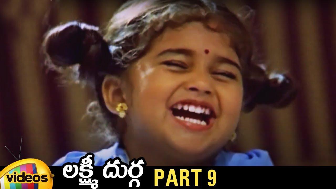 Download Lakshmi Durga Telugu Full Movie HD   Nizhalgal Ravi   Baby Shamili   Senthil   Part 9   Mango Videos