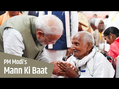 PM Modi Interacts With The Nation In Mann Ki Baat | 29th March 2020 | PMO