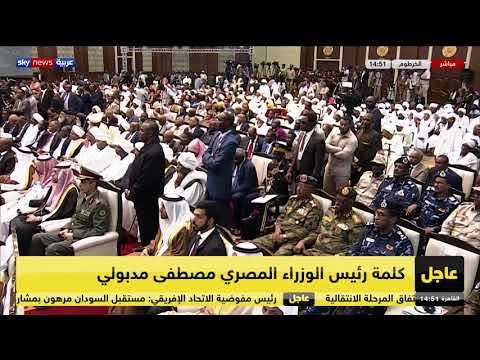 كلمة رئيس الوزراء المصري مصطفى مدبولي  - نشر قبل 4 ساعة