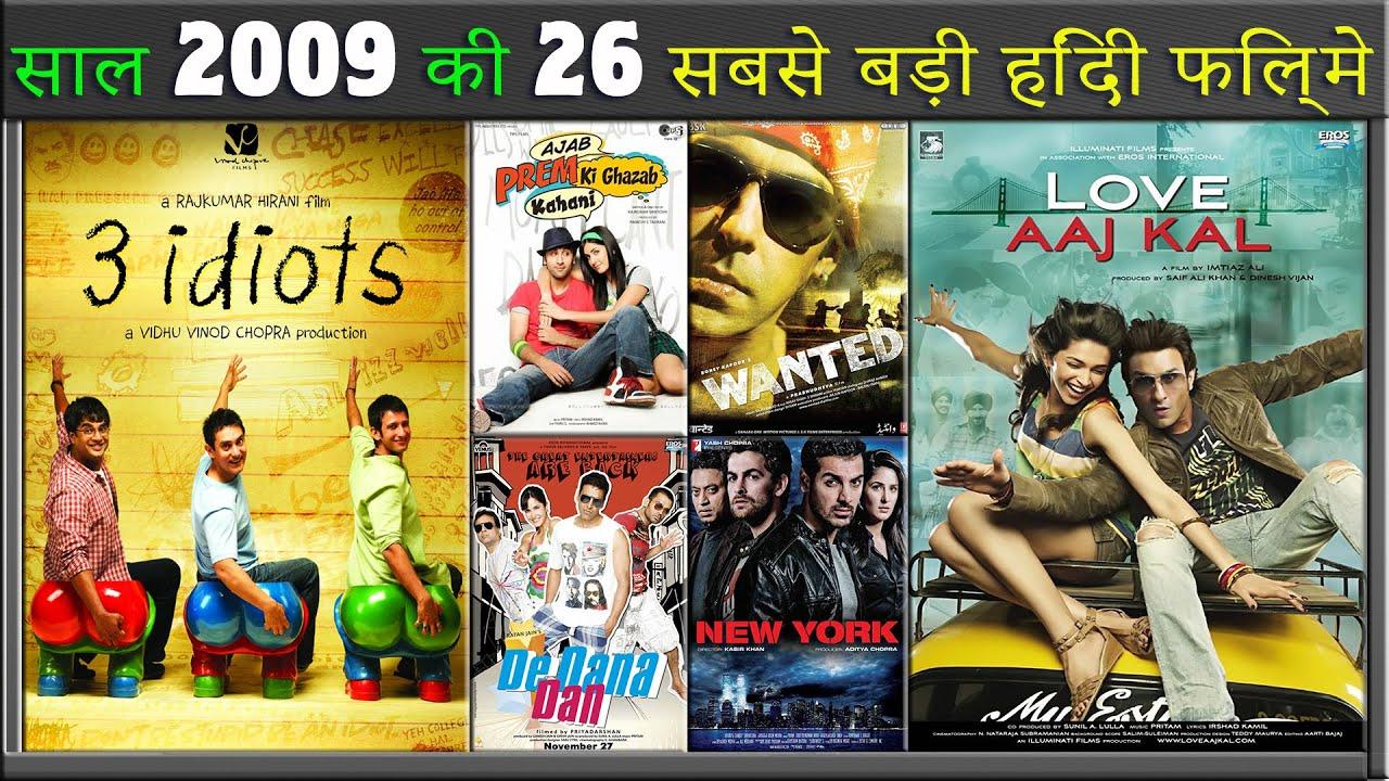 Download Top 26 Bollywood Movies of 2009   Hit or Flop   साल 2009 की 26 सबसे बड़ी हिंदी फिल्म   Box Office