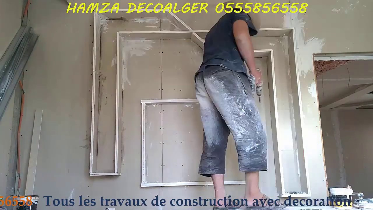 Decoration Algerienne 0555856558 Hamza Decoalger Placo Ba13 Platre
