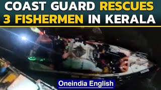 Cyclone Tauktae: 3 fishermen rescued by ICG in Kannur, Kerala | Oneindia News