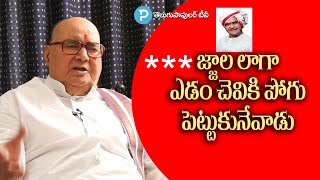 NTR Ear Rings Secrets Revealed by EX CM  Nadendla Bhaskar Rao