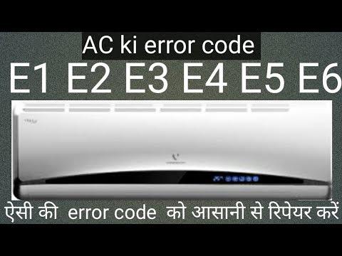videocon ac error code e6 e1, e2, e3, e4, e5, error code solution Air conditioner repairing v