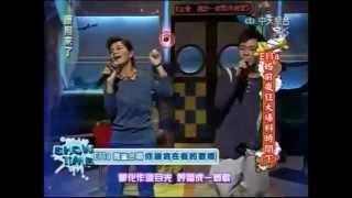 青峰&Ella - 你被寫在我的歌裡@康熙來了