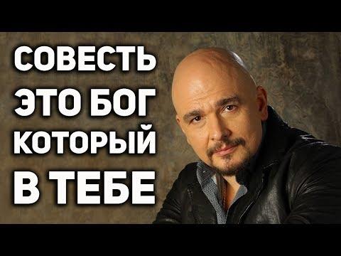 Сергей Трофимов о славянской традиции, искажении истории, воспитании детей и о главных вещах в жизни