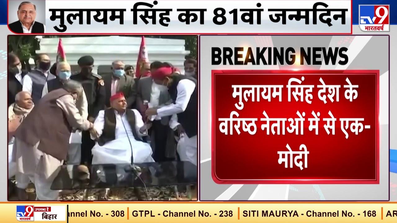 PM Modi ने Mulayam Singh को दी जन्मदिन की बधाई