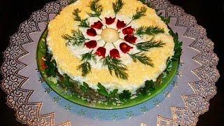 Салат Печень под шубой. Вкусный салат из печени. Просто объедение.